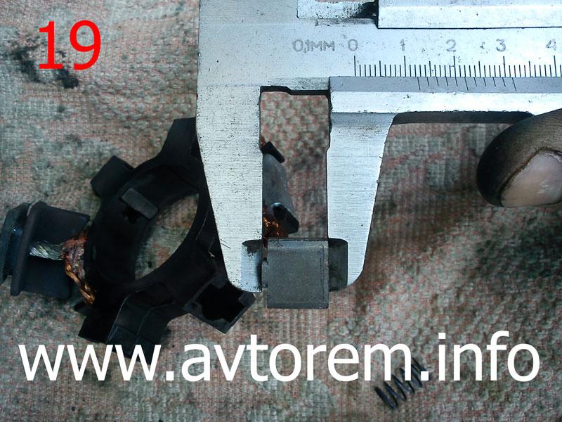 Минимальная высота щеток стартера деу ланос 7 мм