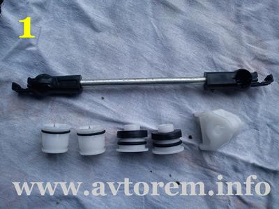 Ремкомплект привода переключения передач нексия ланос