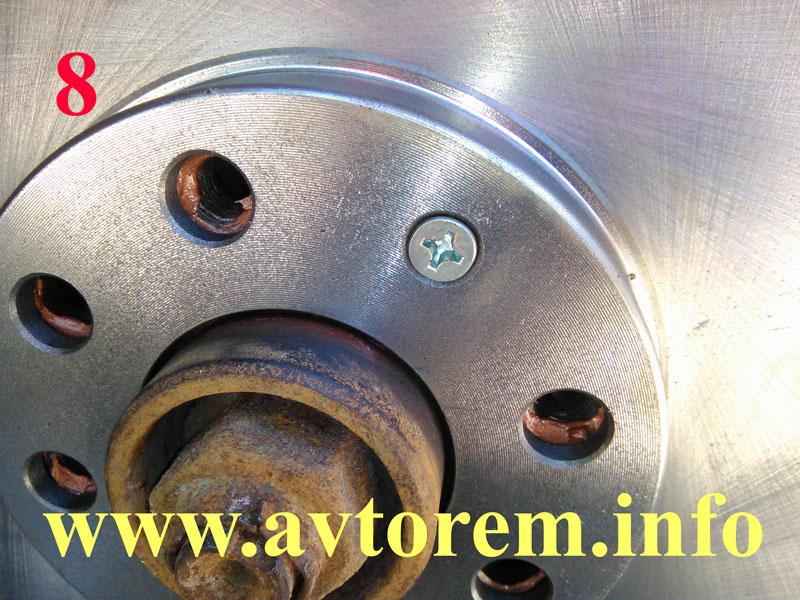 толщина нового тормозного диска ланос 20 мм