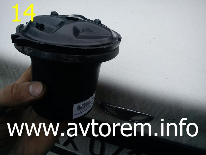 Новая опорная чашка передней стойки ланос нексия