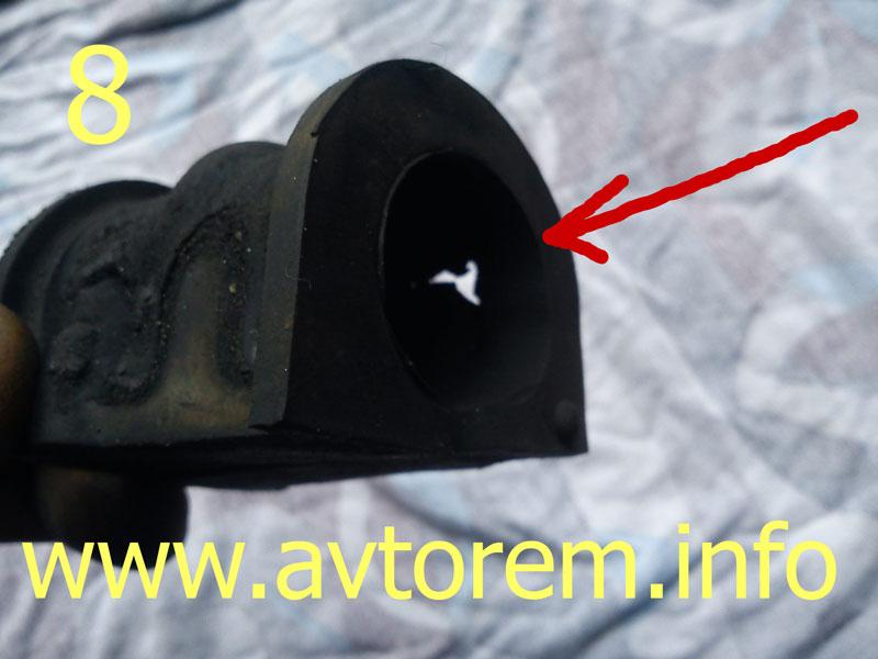 Изношенная втулка переднего стабилизатора сенс ланос