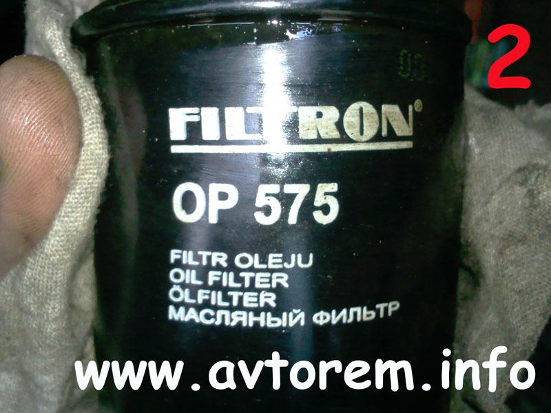 Замена масляного фильтра и масла в двигателе Митсубиси лансер 9