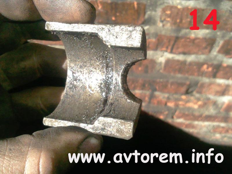 Специальный упор, который используется для запрессовки - монтажа сайлентблока в нижний рычаг передней подвески
