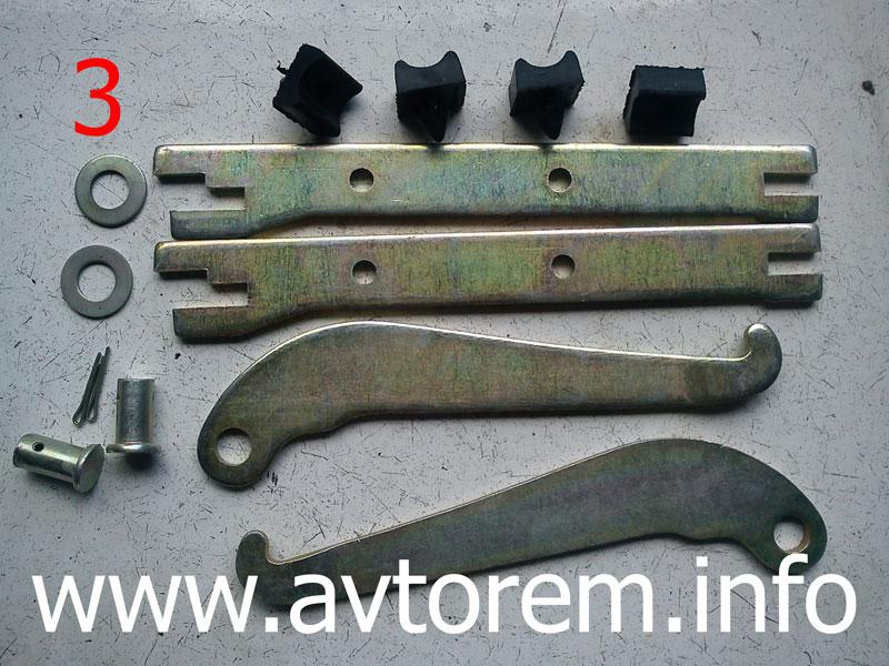комплект распорных планок и рычагов задних тормозных колодок автомобилей Ваз 2101-2107