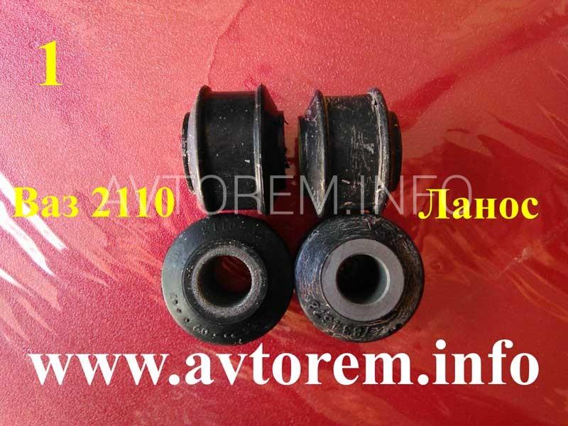 Замена сайлентблока рулевой тяги ваз