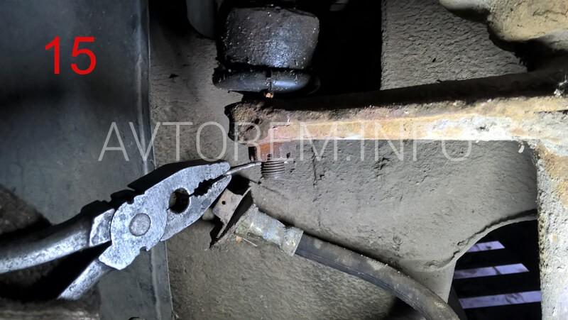 шплинт рулевого наконечника таврия