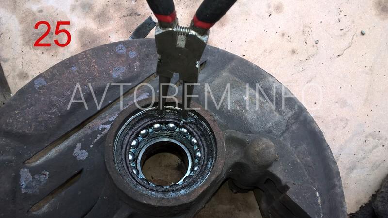 стопорное кольцо подшипника передней ступицы таврия
