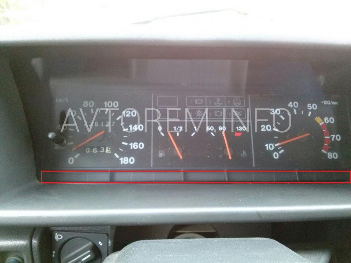 На ВАЗ 21099 не работают поворотники и аварийка