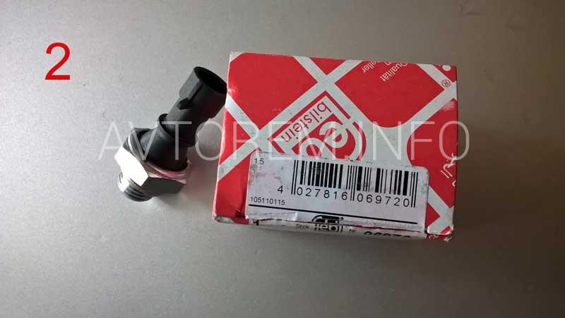 каталожный номер датчика давления масла ланос - 95961350 и 90336039