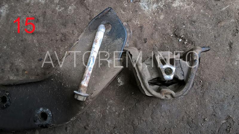 каталожный номер болта задней подушки двигателя ланос 94501010