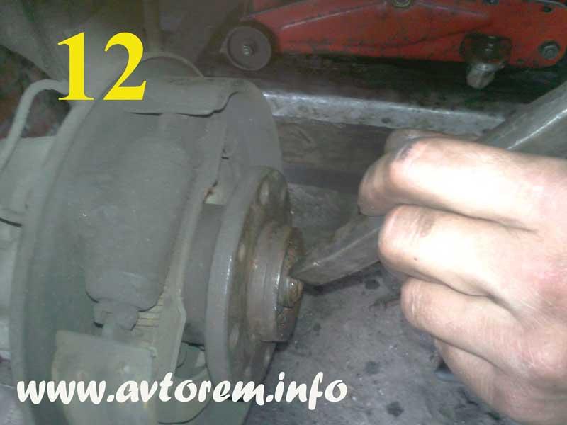 Стопорим гайку задней ступицы ваз-2115
